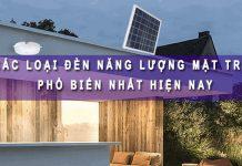 Các loại đèn năng lượng mặt trời