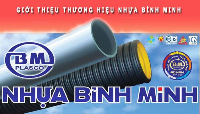 Giới thiệu thương hiệu nhựa Bình Minh