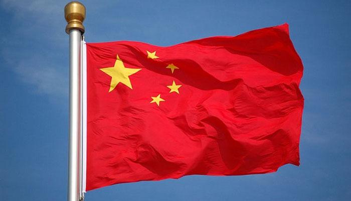 Nước Trung Quốc